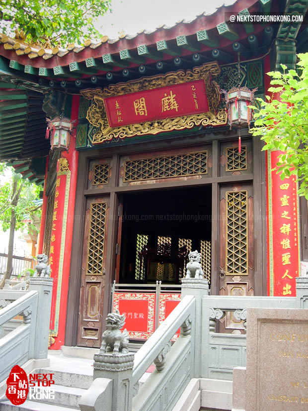Confucian Hall of Sik Sik Yuen Wong Tai Sin Temple