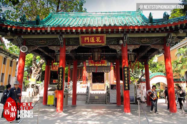 黄大仙祠的孔道门
