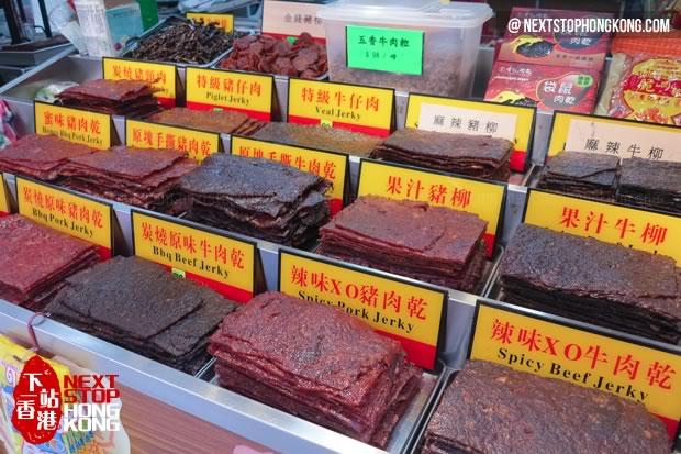 Famous Macau Pork Jerky