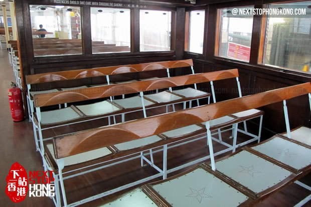 Empty Star Ferry