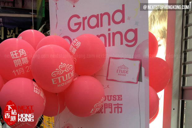 Grand Opening of Etude House Hong Kong