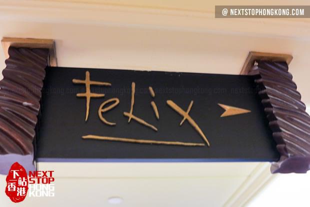 Felix Entrance Sign