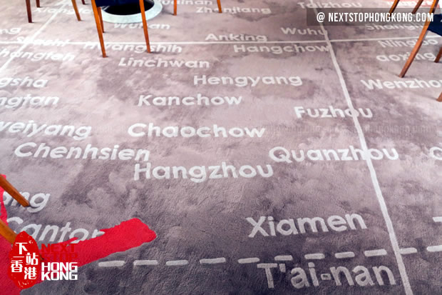 Felix Bar Hong Kong Bars Nextstophongkong Travel Guide