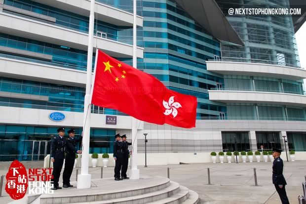 Flag Raising Ceremony on Golden Bauhinia Square, Hong Kong