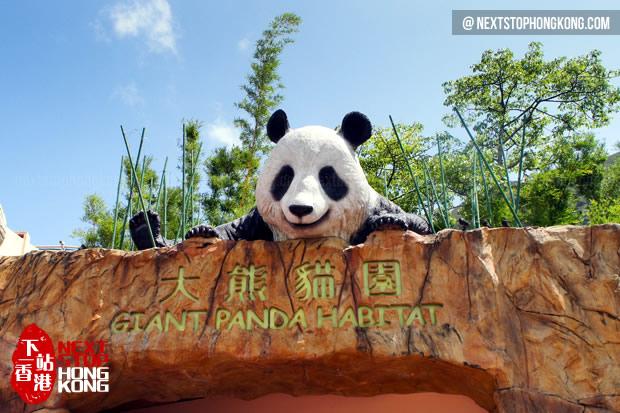 Giant Panda Habitat Entrance at the Waterfront, Ocean Park