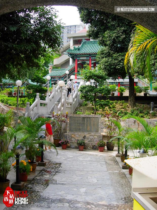 Inside Sik Sik Yuen Wong Tai Sin Temple