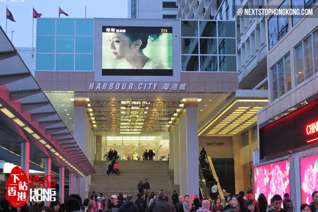 Harbour City Mall Entrance