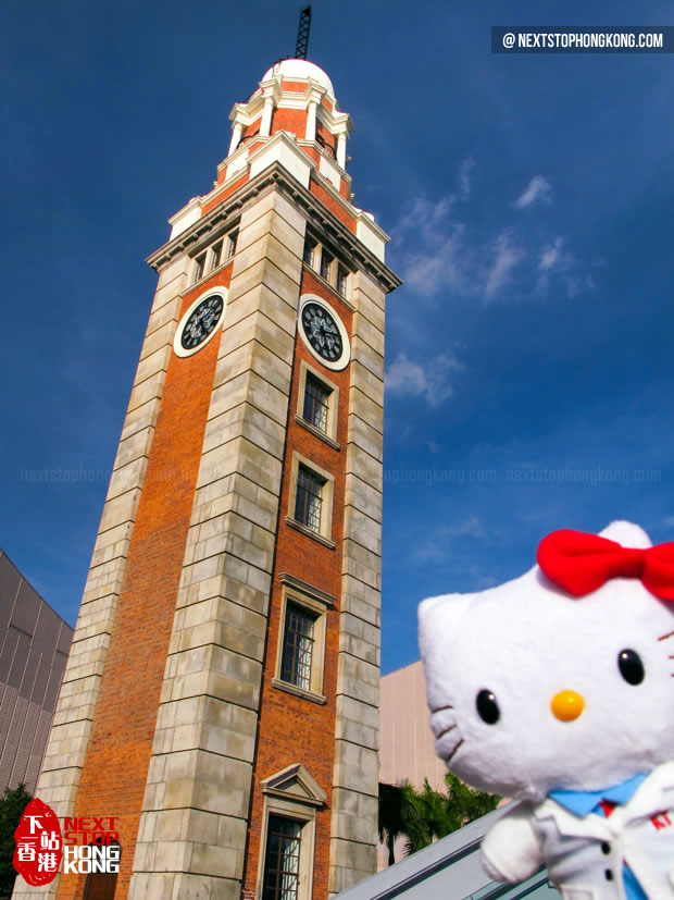 Hello Kitty with Clock Tower