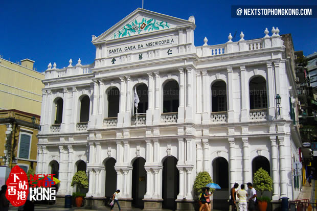 Holy House of Mercy - Macau Attractions
