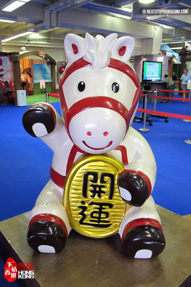 Hong Kong Jockey Club Mascot