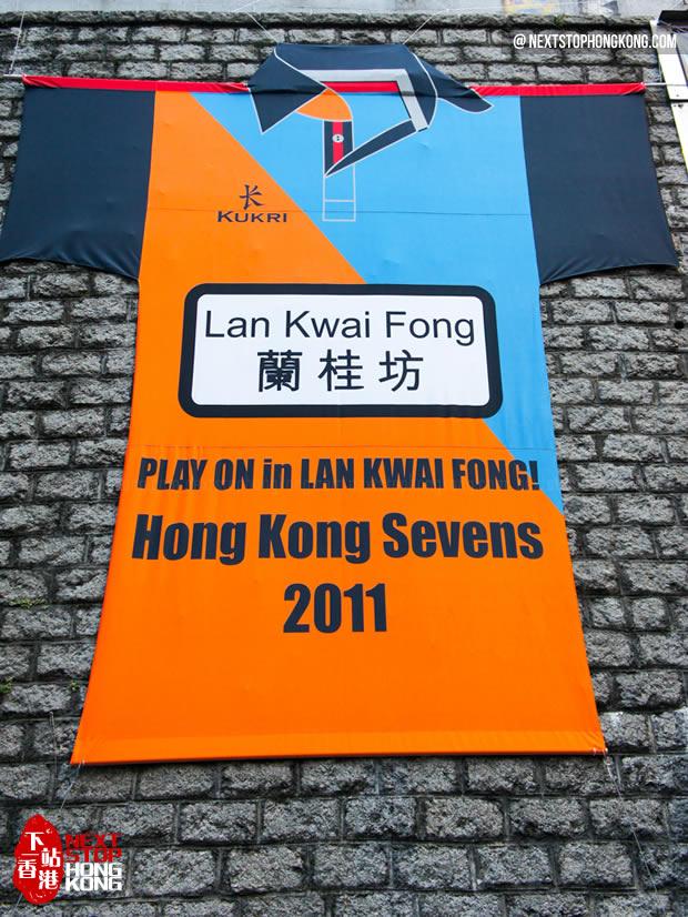Hong Kong Sevens in Lan Kwai Fong