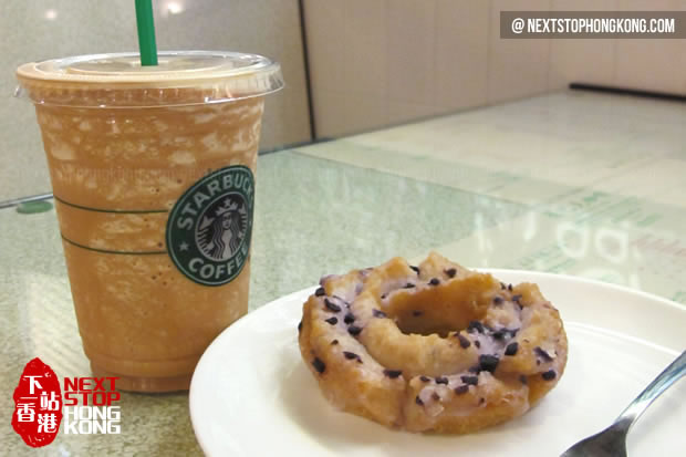 Yuenyeung and Blue-berry Donut from Starbucks
