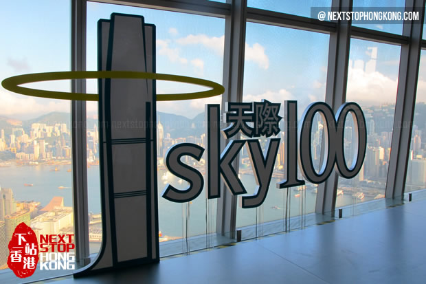 Sky100 Hong Kong Observation Deck In Icc