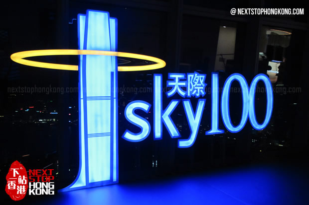 ICC Skydeck100 Logo at Night