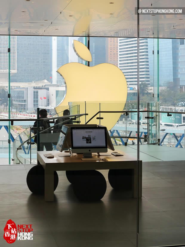 IFC香港蘋果旗艦店