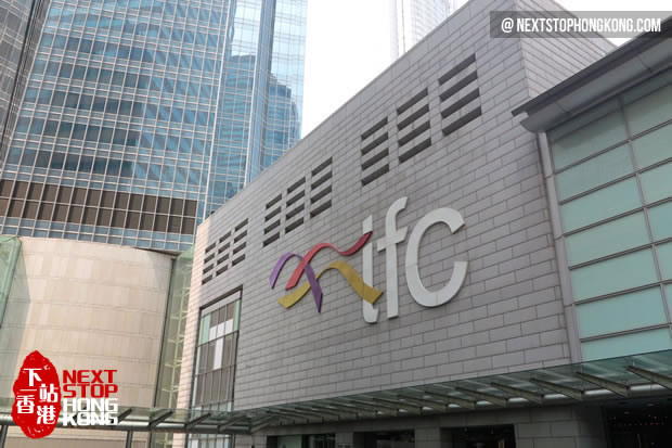 IFC (International Finance Centre)