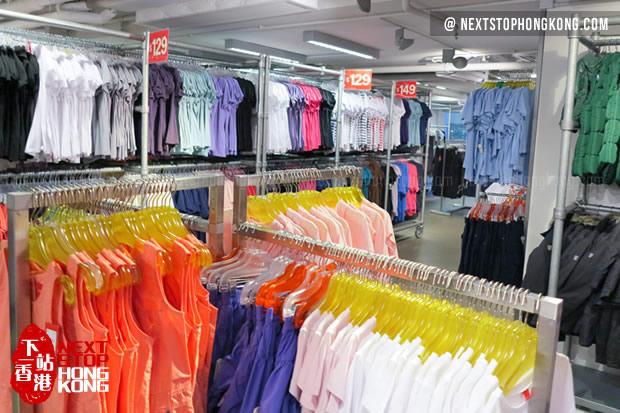 Inside Esprit Outlet Mongkok