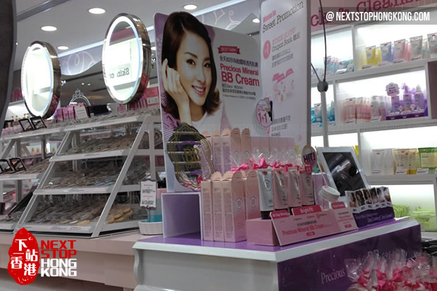 Inside Etude House Hong Kong