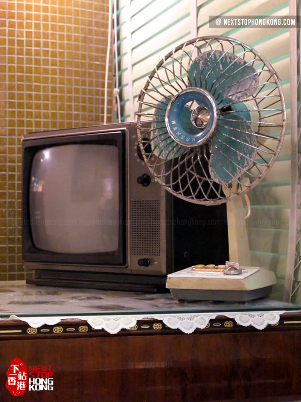 Old Style TV and Fan inside Starbucks