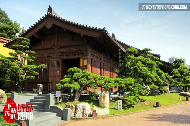 chinese timber architecture gallery of nan lian garden - Nan Lian Garden