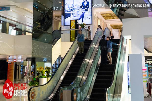 Inside World Trade Center (Causeway Bay)