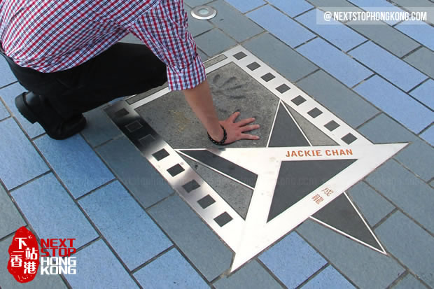 Jacky Chan's Fan on Avenue of Stars