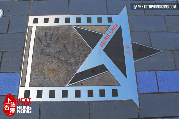 Jacky Chan's Hand Imprint on Avenue of Stars
