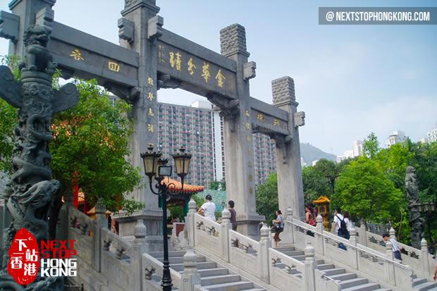 Jinhua Heritage Pai-fong of Sik Sik Yuen Wong Tai Sin Temple