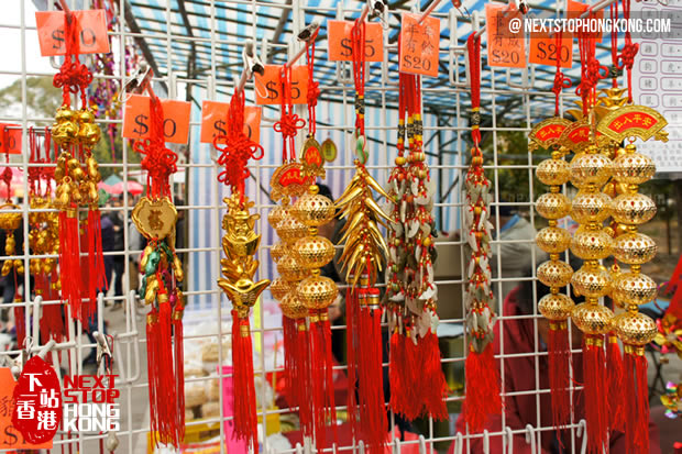 Traditional Lucky Decorations in Lam Tsuen