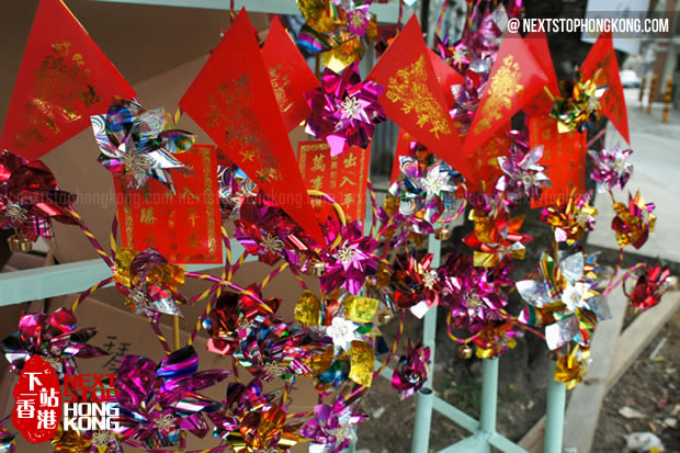 Wind Chime in Lam Tsuen