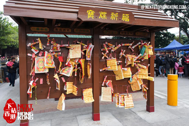 Make a wish in Lam Tsuen
