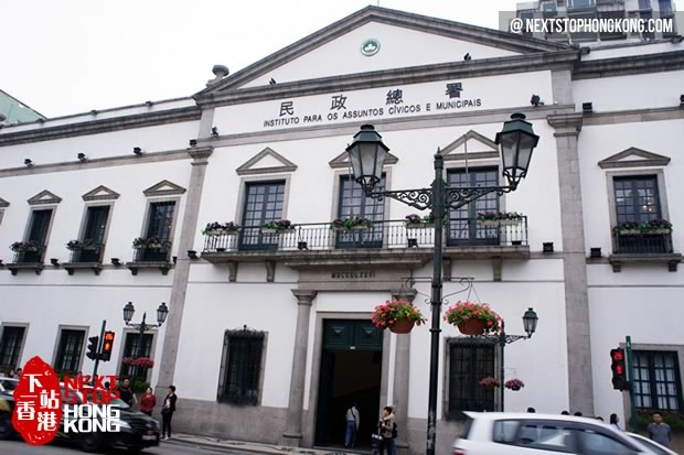 """Leal Senado"" Building - Macau Attractions"