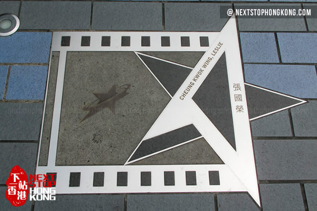 Leslie Cheung's Hand Imprint on Avenue of Stars