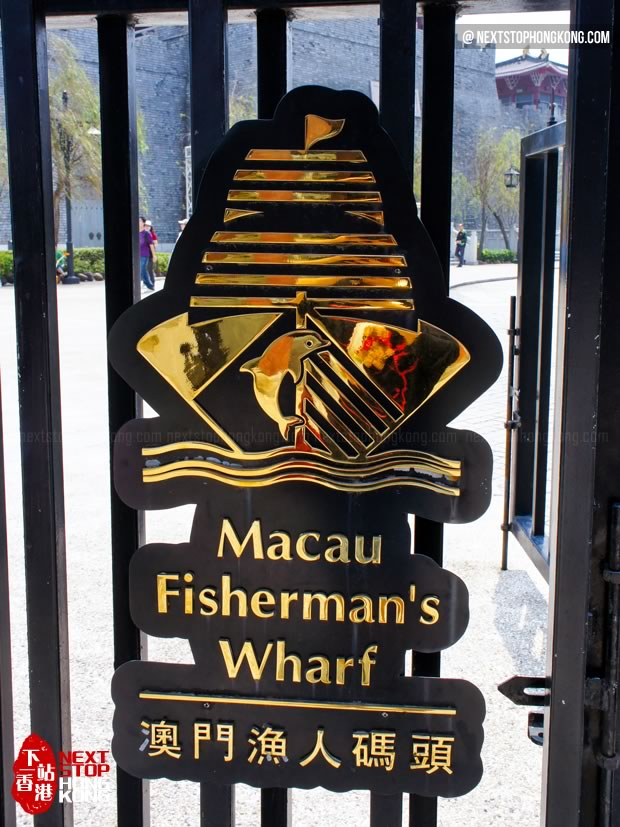 Fisherman's Wharf - Macau Attractions