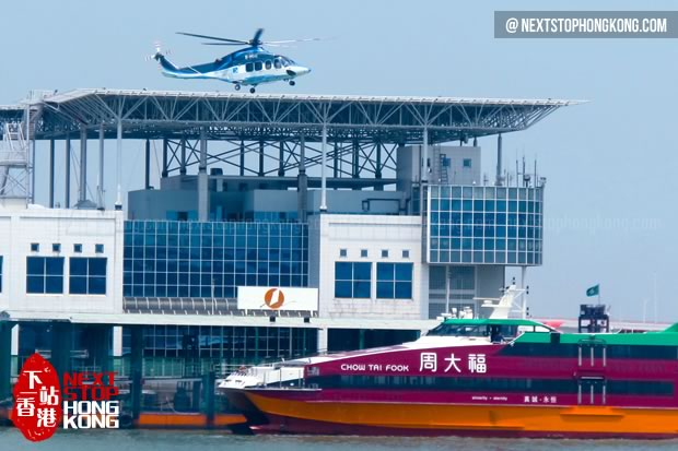 Macau Skyshuttle Heliport