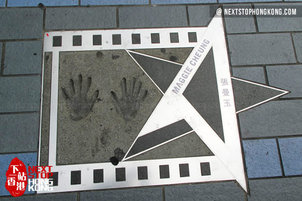 Maggie Cheung's Hand Imprint on Avenue of Stars