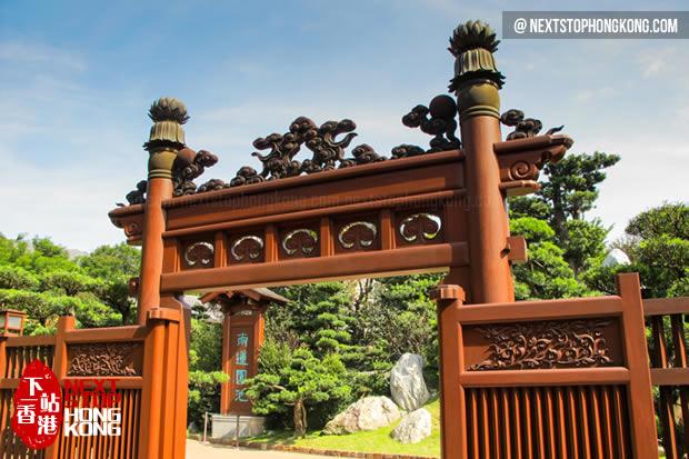 black lintel gate of nan lian garden - Nan Lian Garden