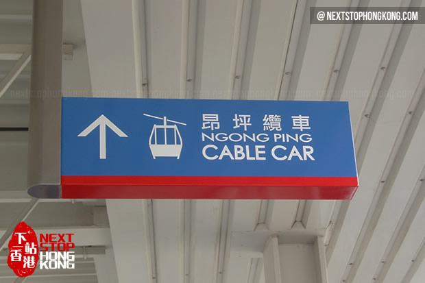 Ngong Ping 360 Cable Car