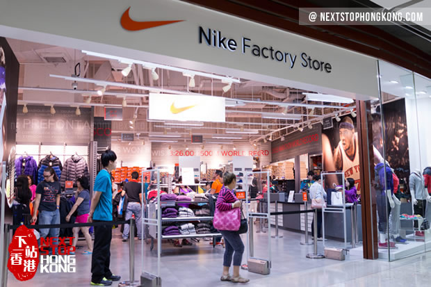 factory outlet mall nike