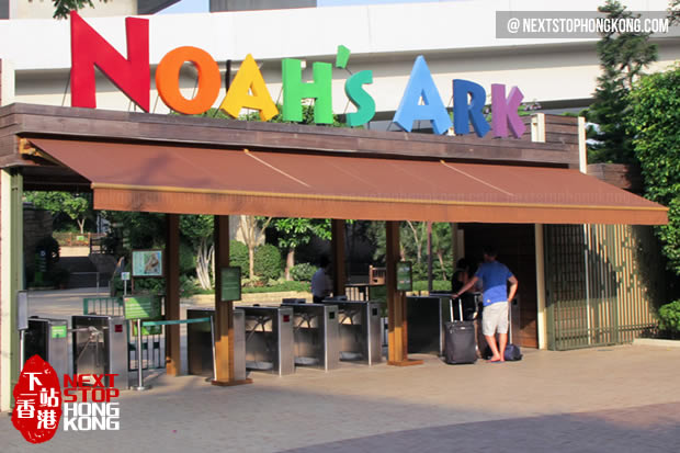 Entrance of Noah's Ark