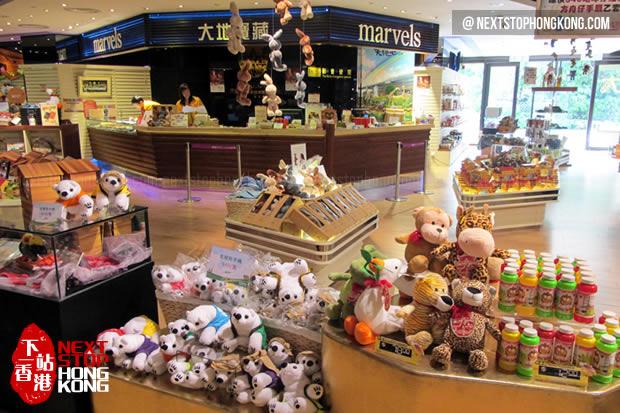Noah's Ark Souvenir Store