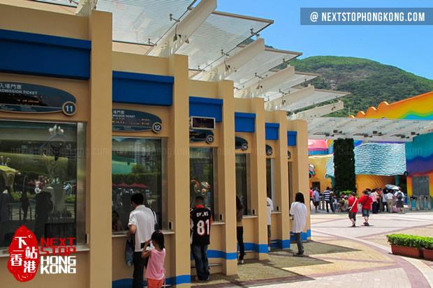 Ticket Box at the Gate of Ocean Park Hong Kong