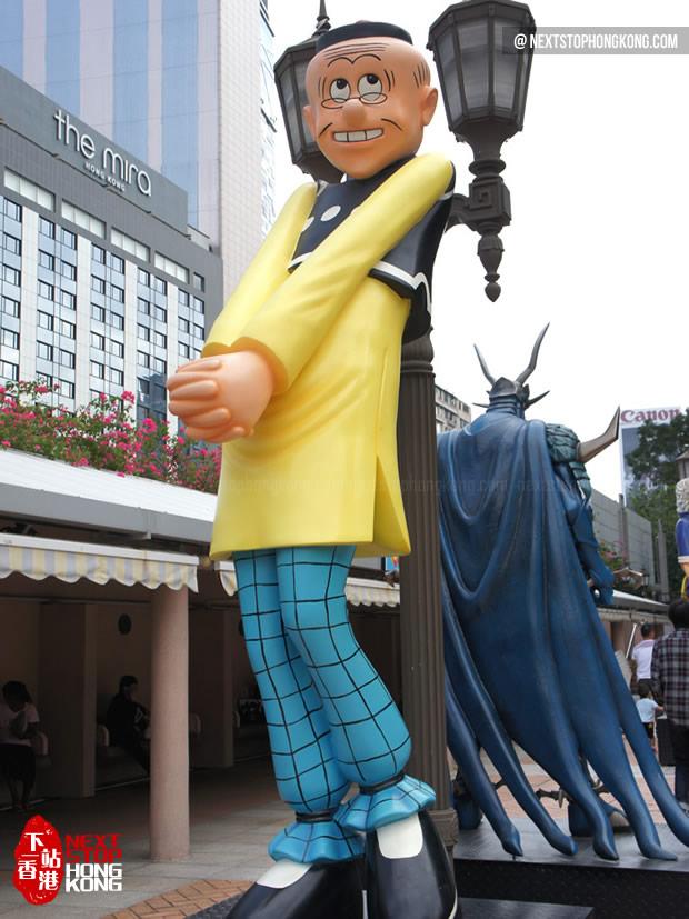 香港漫画星光大道上的老夫子