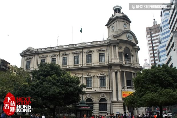 Old Post Office - Macau Attractions