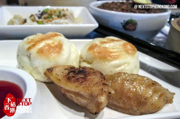 Pan-fried dumpling and Buns-Panda Cafe
