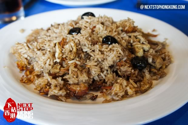 Portuguese Fried Rice with Duck