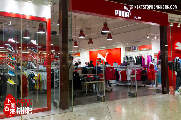 Puma in Citygate Outlets