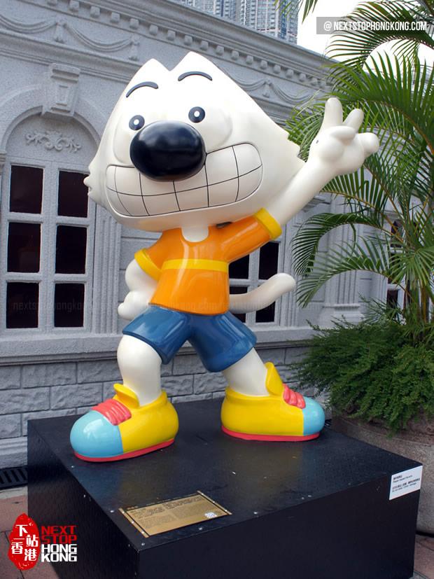 香港漫画星光大道上的Q小子
