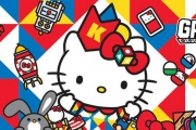 Hello Kitty Sanrio Game Master Exhibition 2015