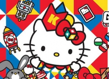 Sanrio Game Master Hong Kong 2015